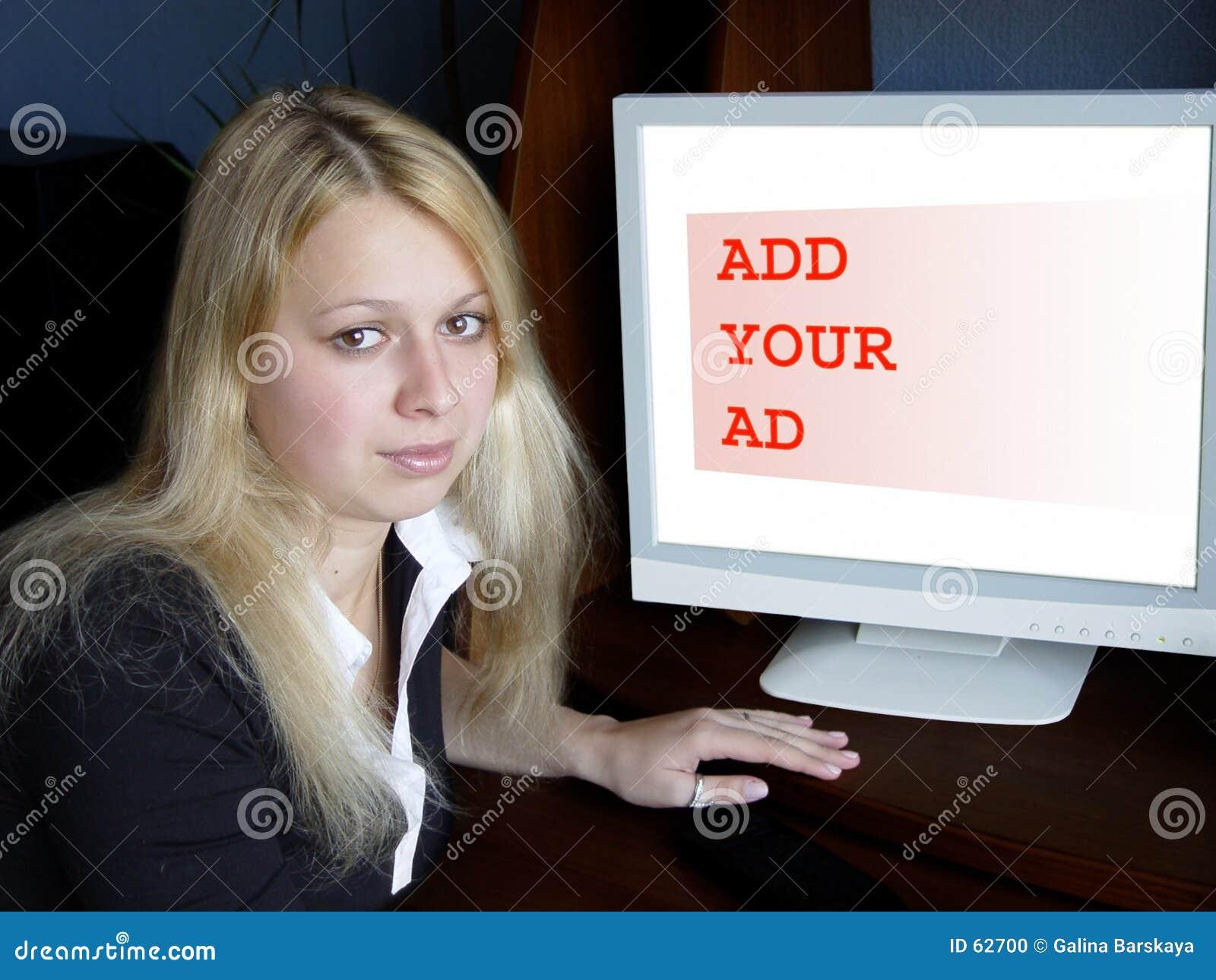 объявление добавляет ваше