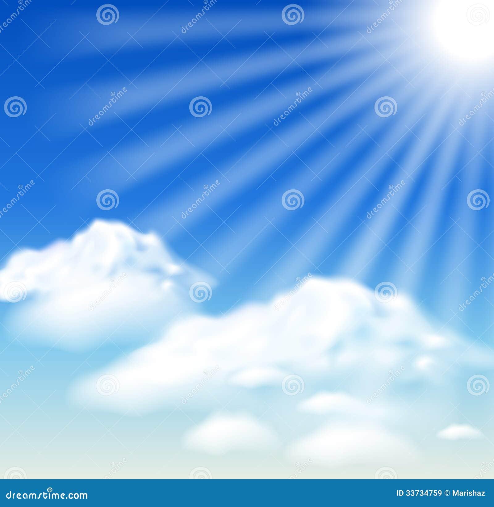 Облака и лучи солнца
