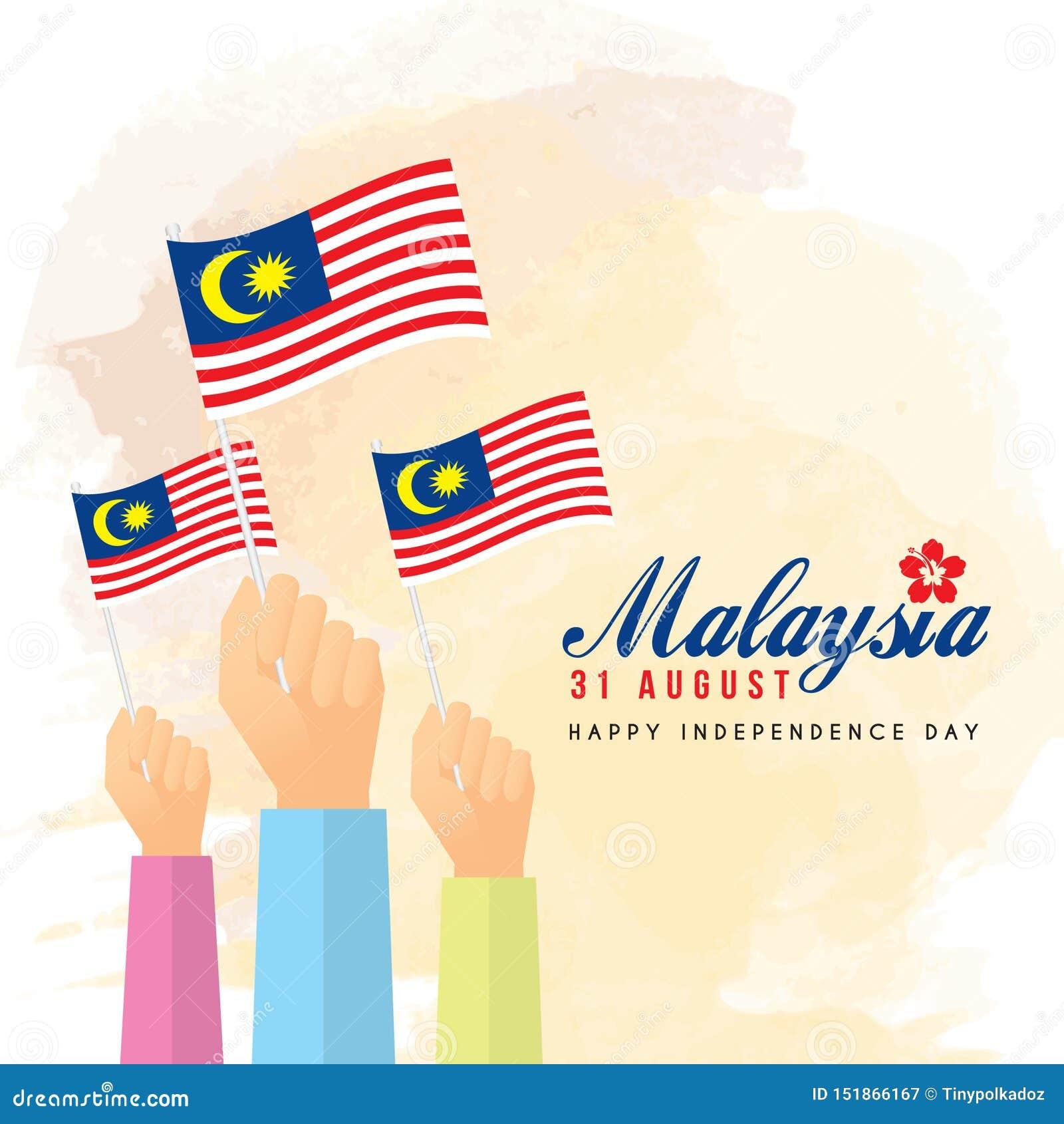 31-ое августа - День независимости Малайзии