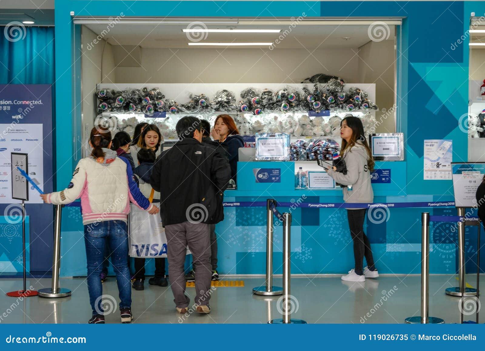 17-ое марта 2018 PyeongChang 2018 Вне игр Олимпийское PA