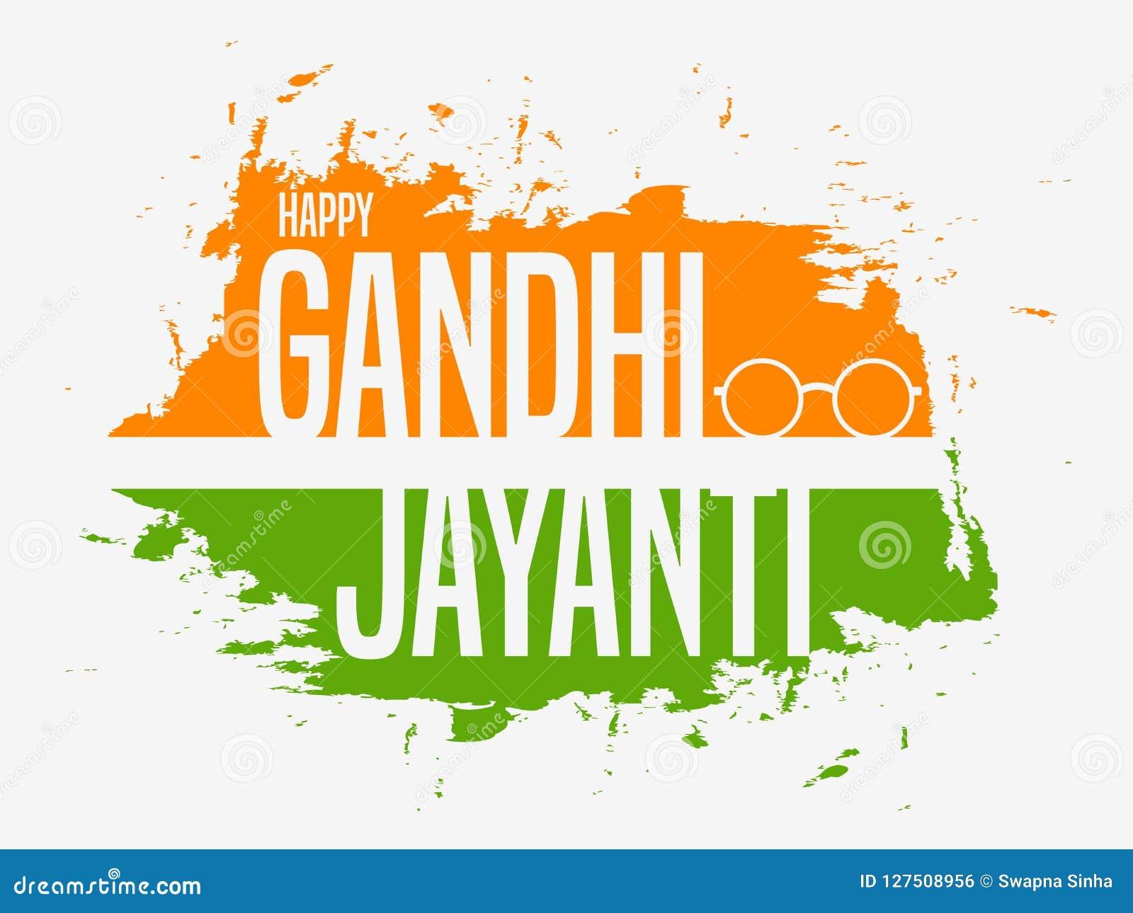 2-ое октября Ганди Jayanti