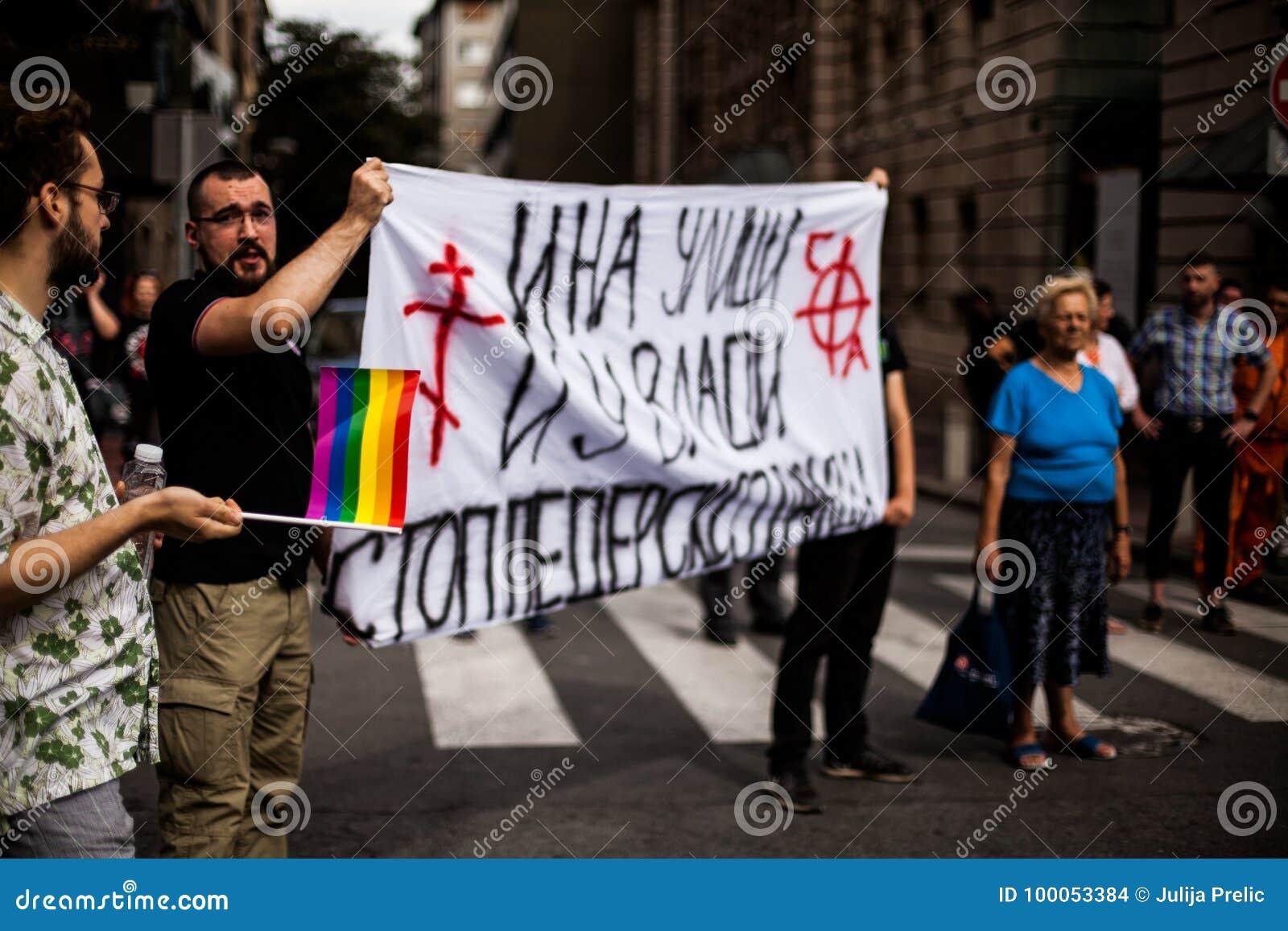 Сербские геи