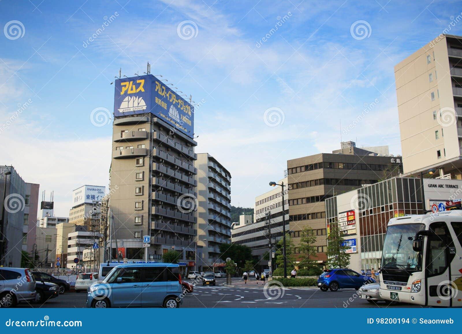 Download около станции Хиросимы на 2016 Редакционное Стоковое Изображение - изображение насчитывающей хайвей, фарфор: 98200194
