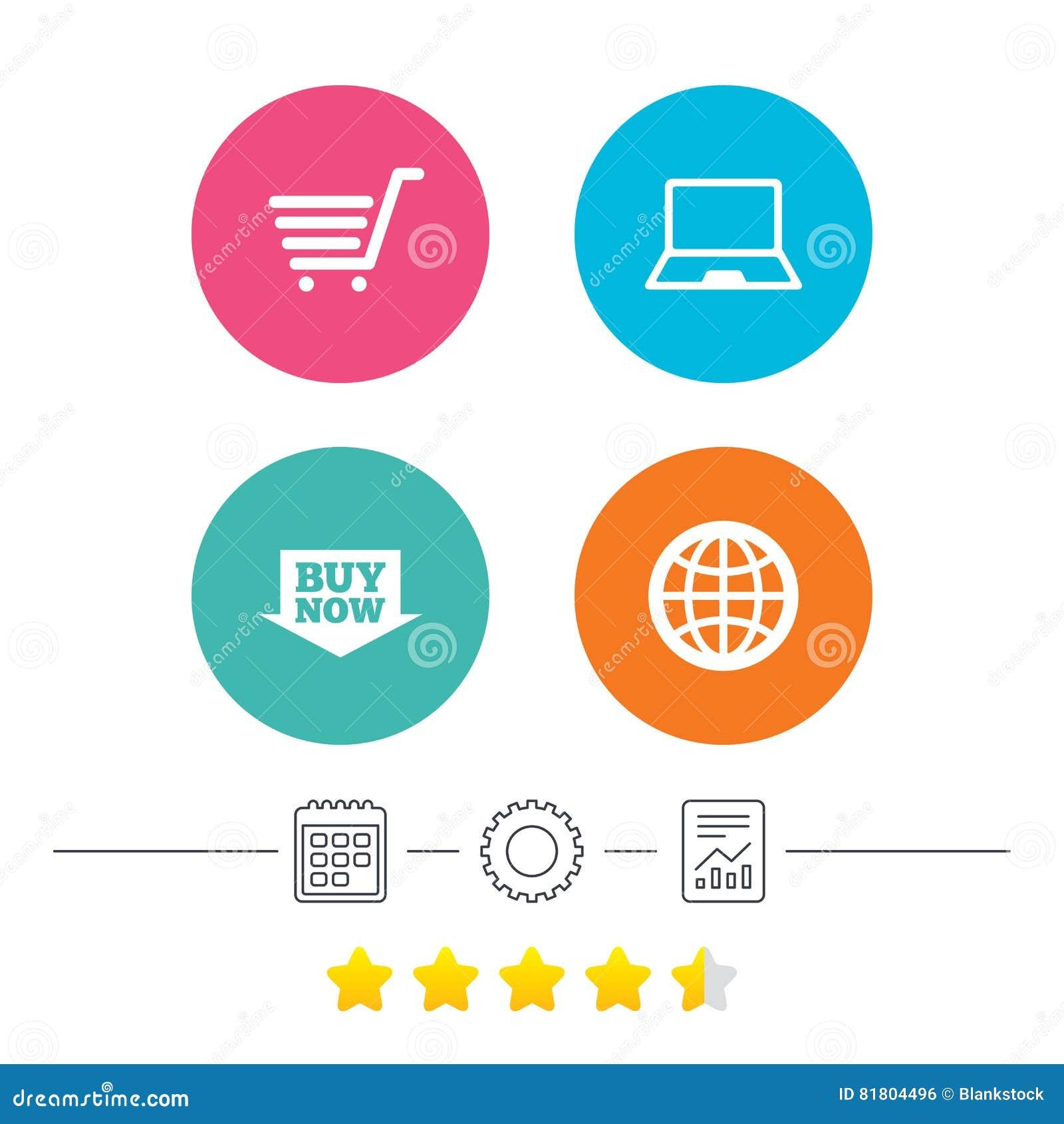 Онлайн значки покупок ПК тетради, тележка, покупка