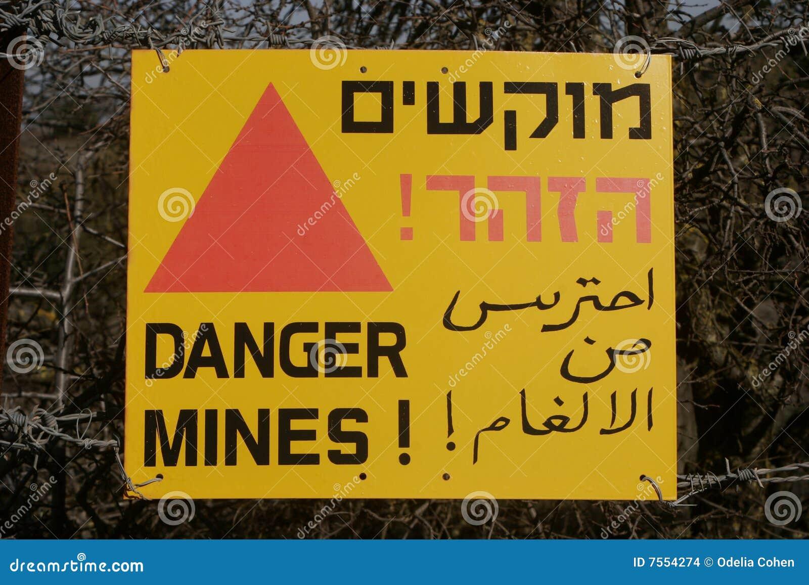 опасность минирует знак
