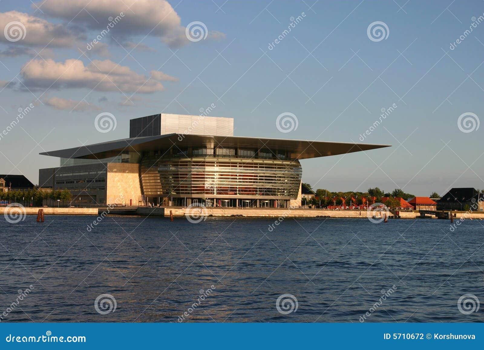опера дома copenhagen Дании