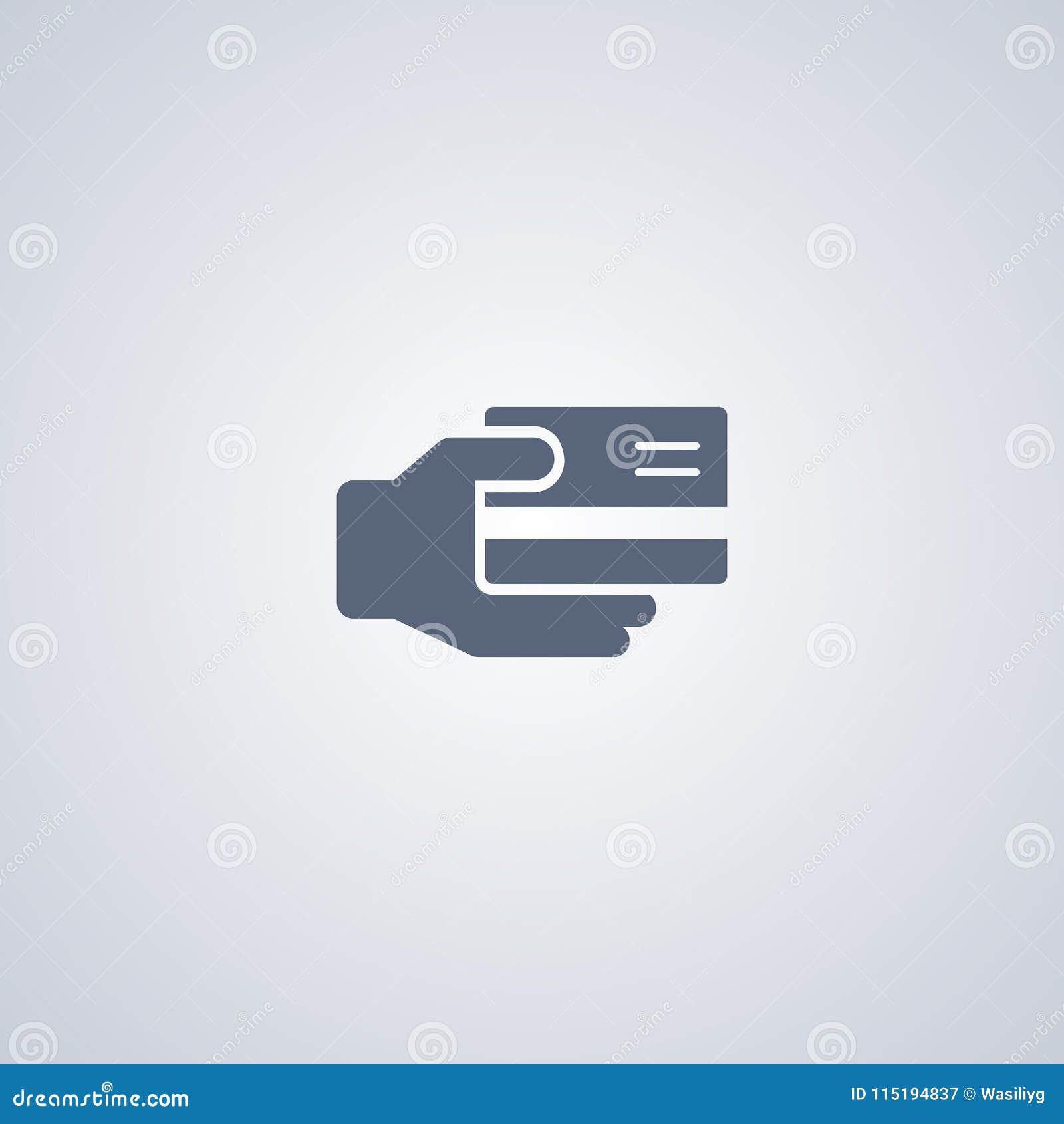 Оплата кредитной карточки, vector самый лучший плоский значок