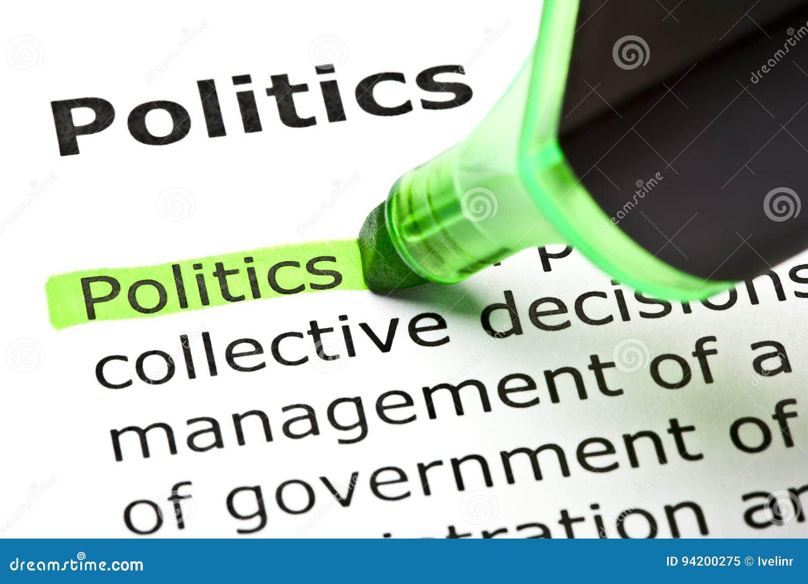 Определение политики