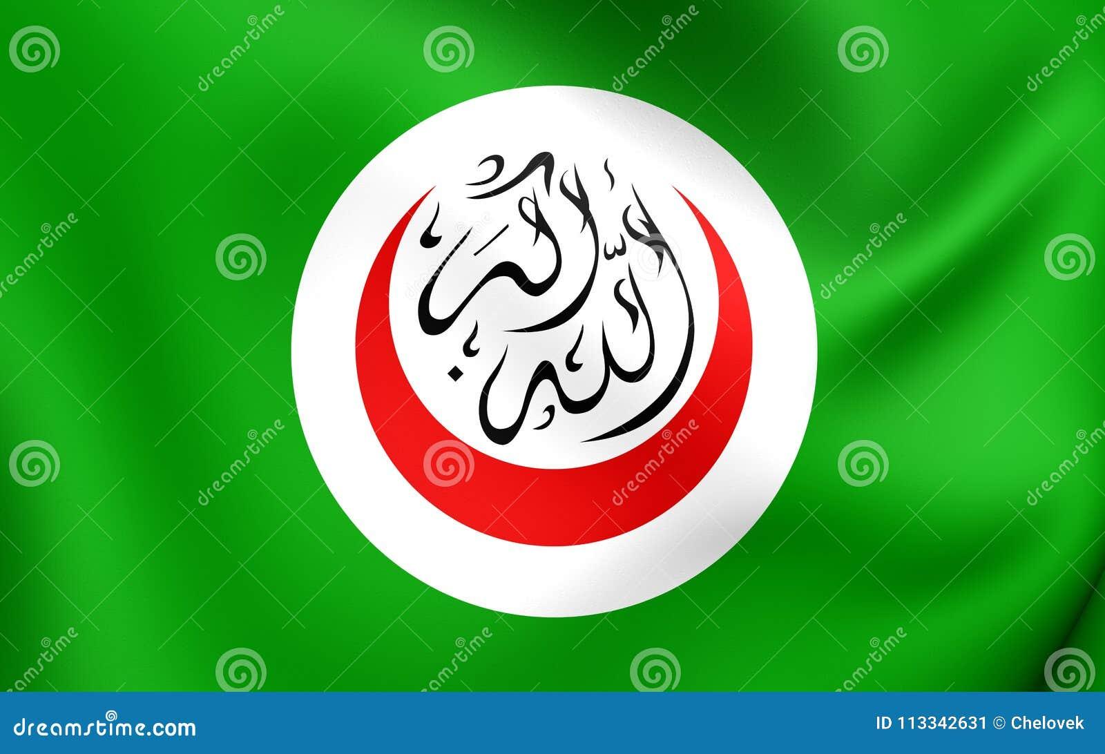 Организация исламского флага сотрудничества