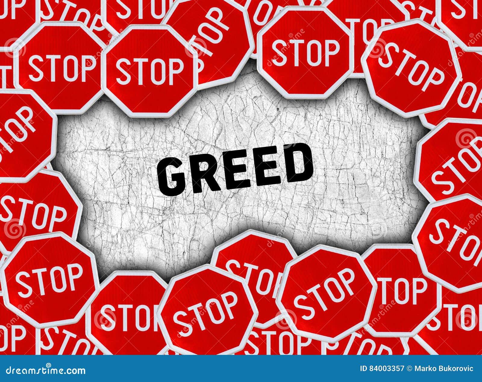 Остановите знак и сформулируйте жадность