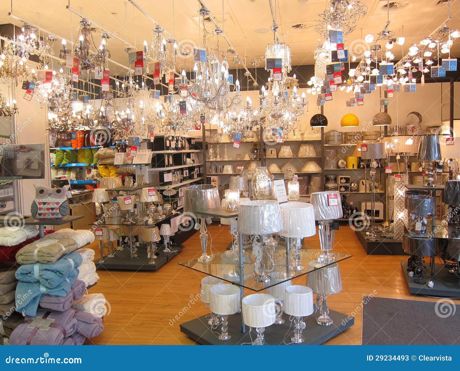 Отдел освещения в магазине.