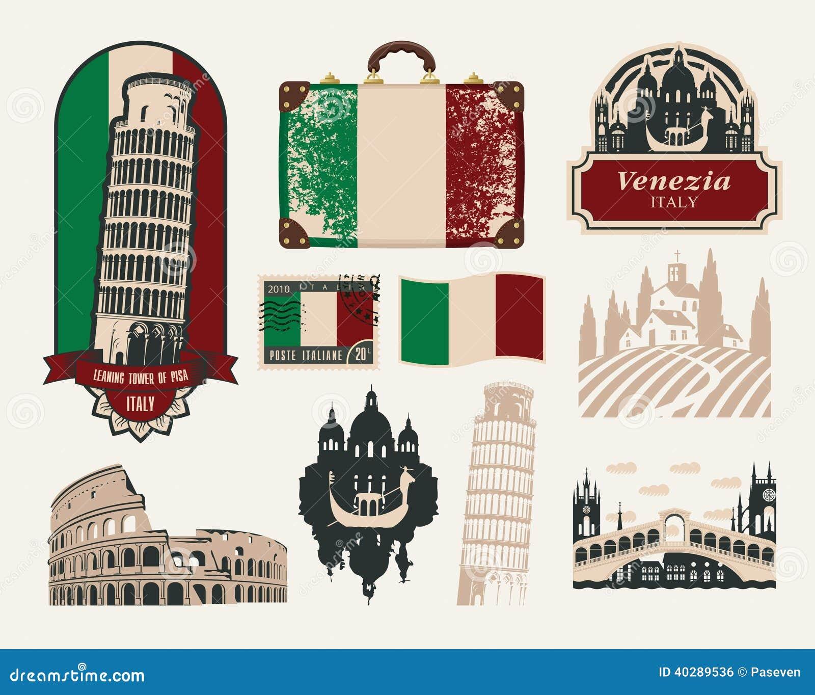 Отключения к Италии