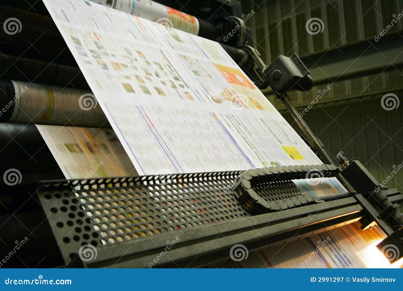 отожмите печатание