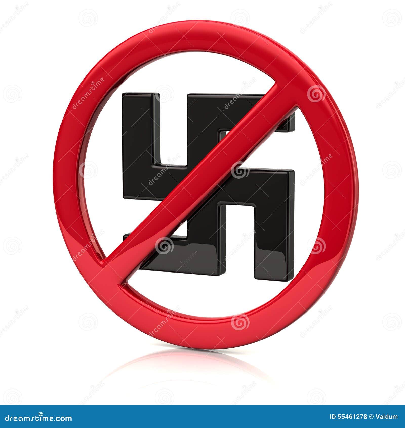 Отсутствие значка фашизма