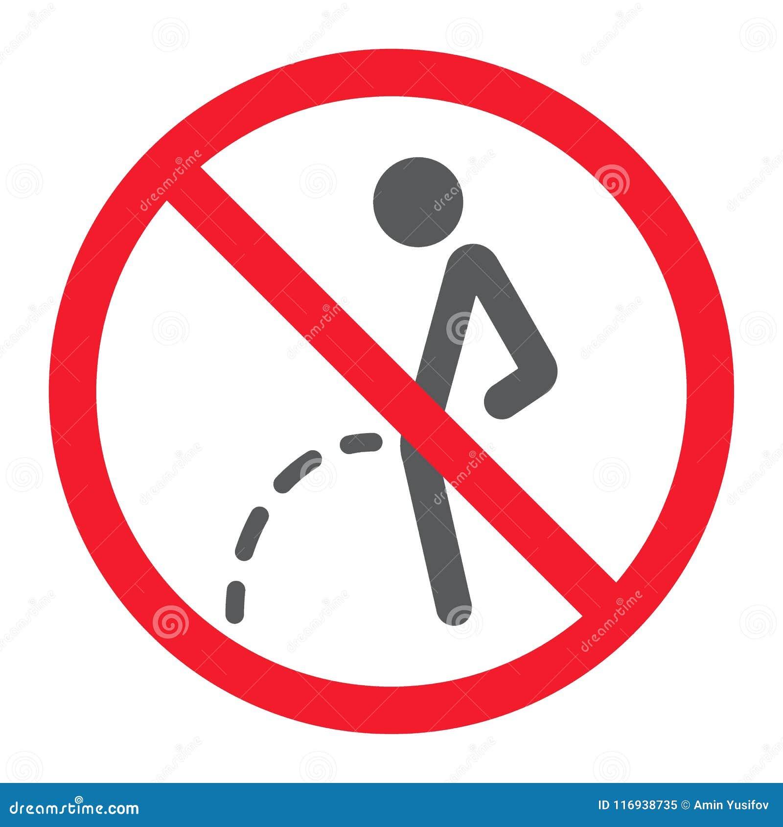 Отсутствие peeing значка глифа, запрета и запрещенный