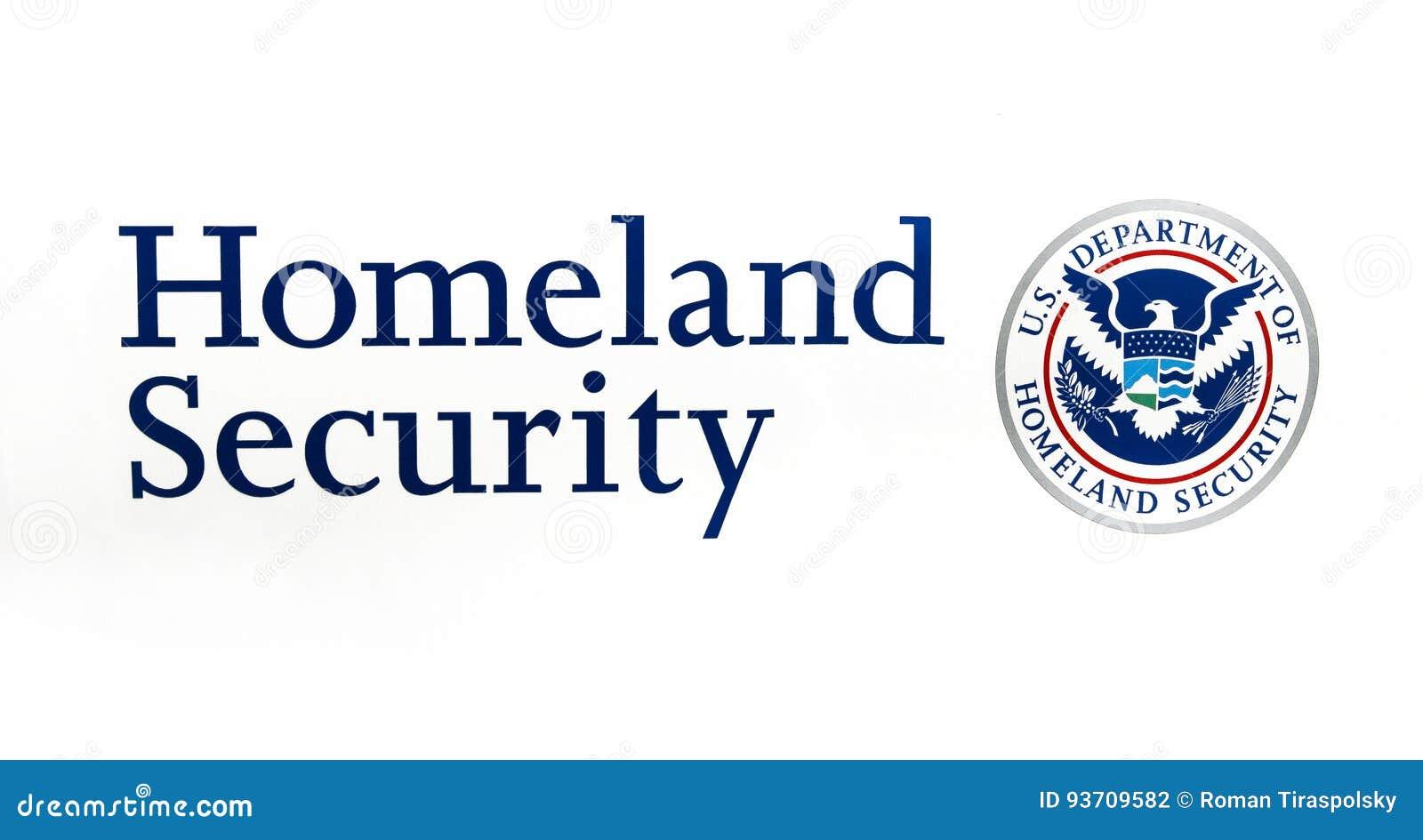 Отдел США безопасности родины