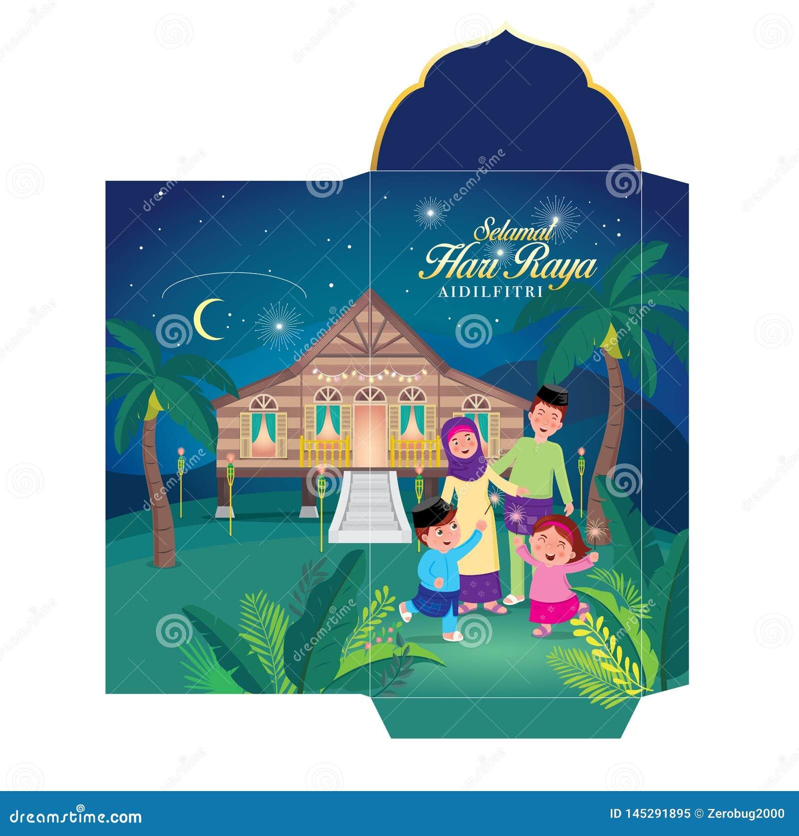 Пакет денег raya Hari
