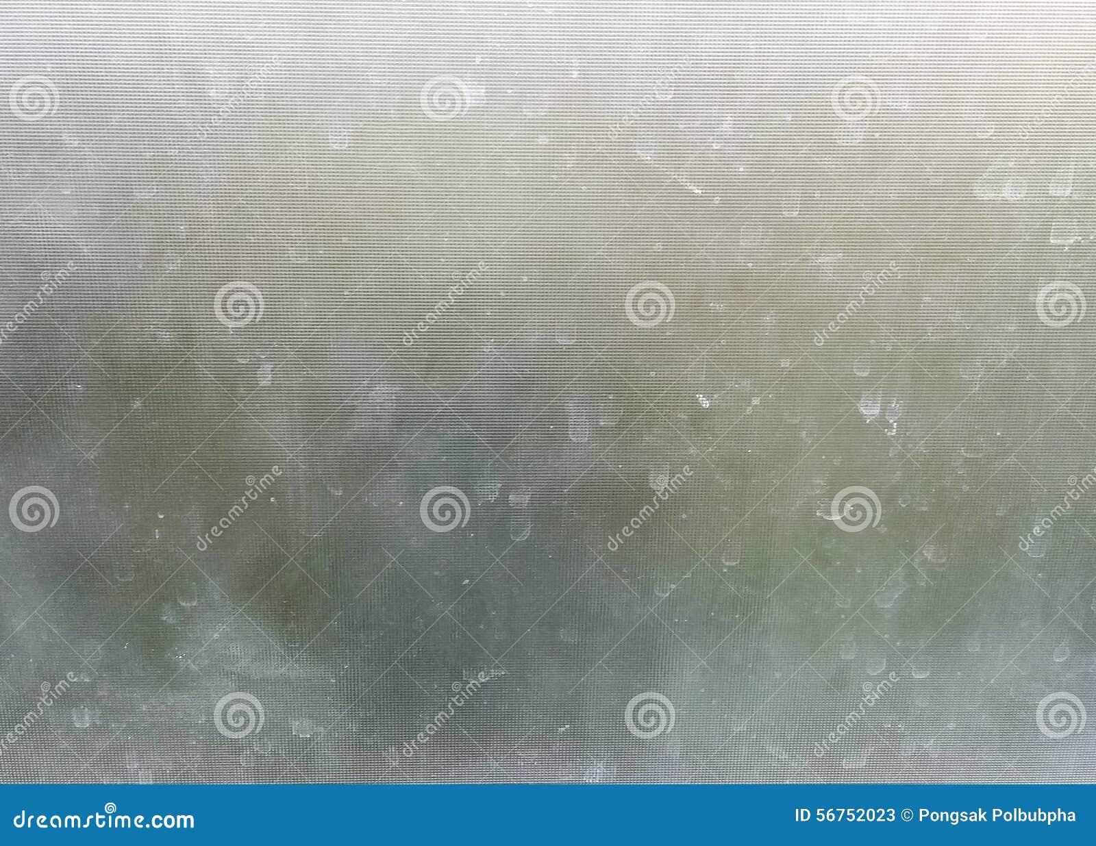 Пакостное стекло раздела