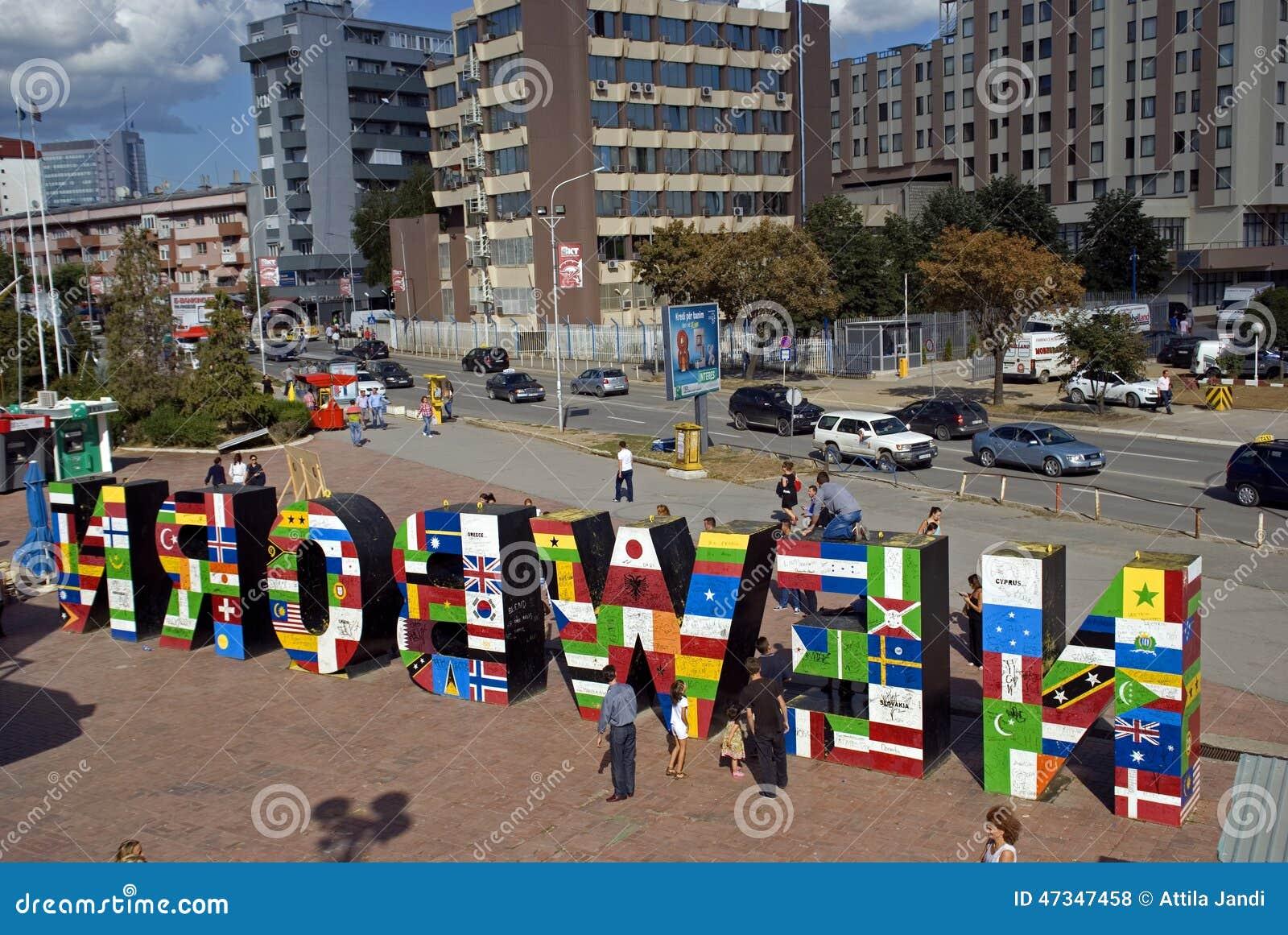 Памятник «новорожденного», Pristina, Косово