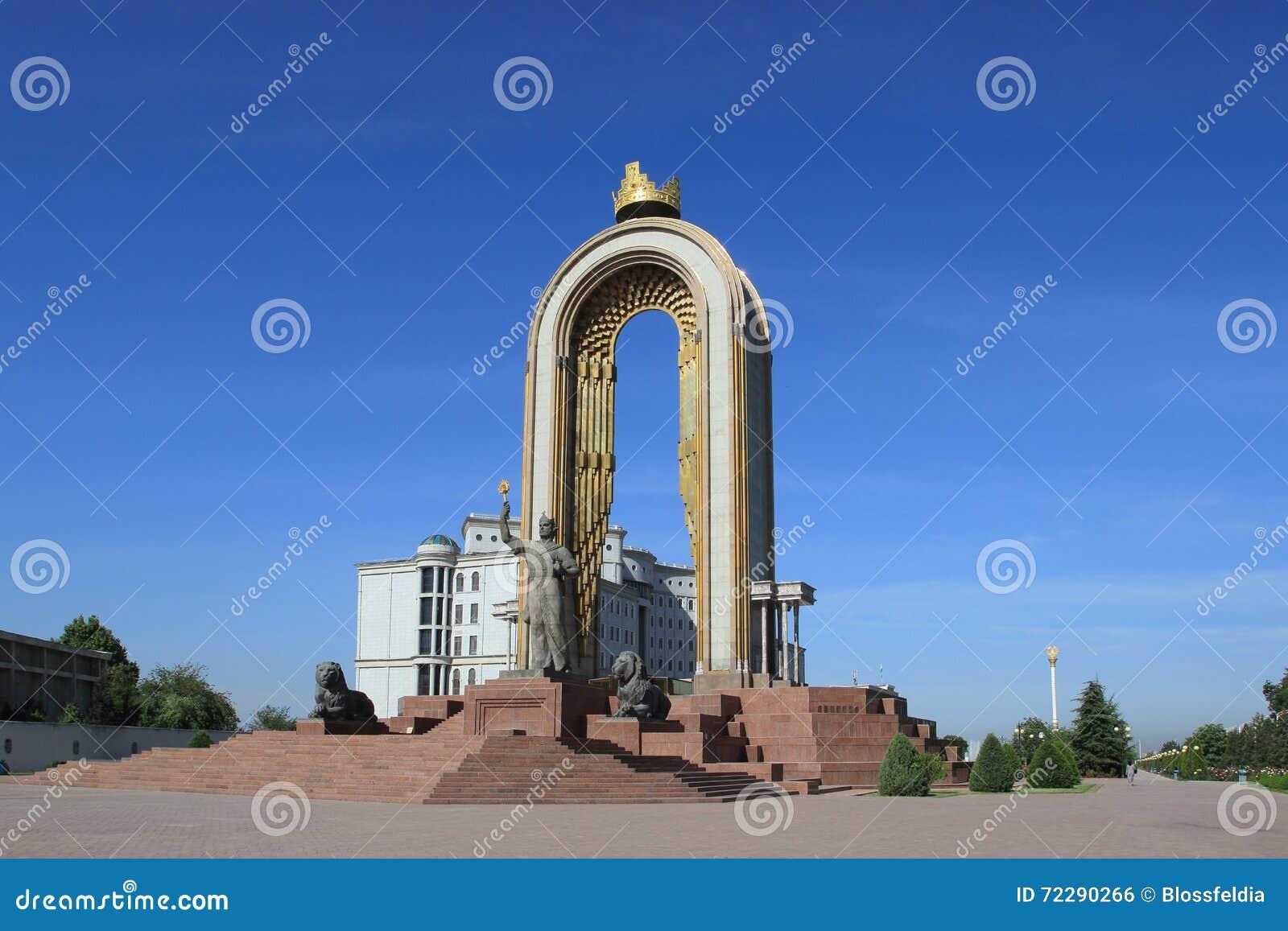 Download Памятник эмира Ismail Samani в городе Душанбе, Таджикистане Стоковое Фото - изображение насчитывающей город, популярно: 72290266