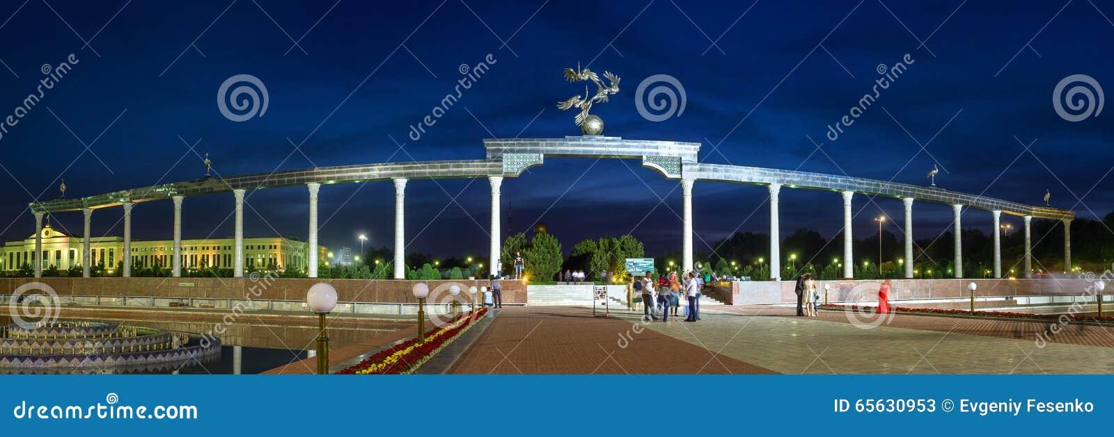 Панорама вечера Ташкента
