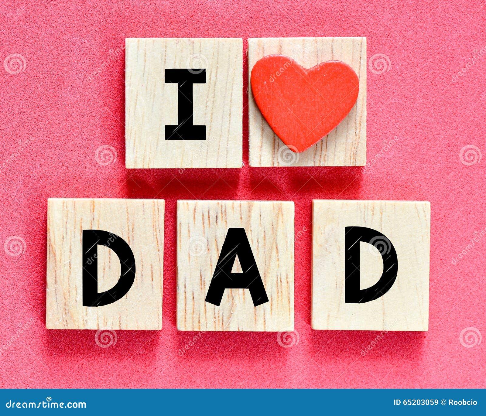 папа я тебя люблю картинки