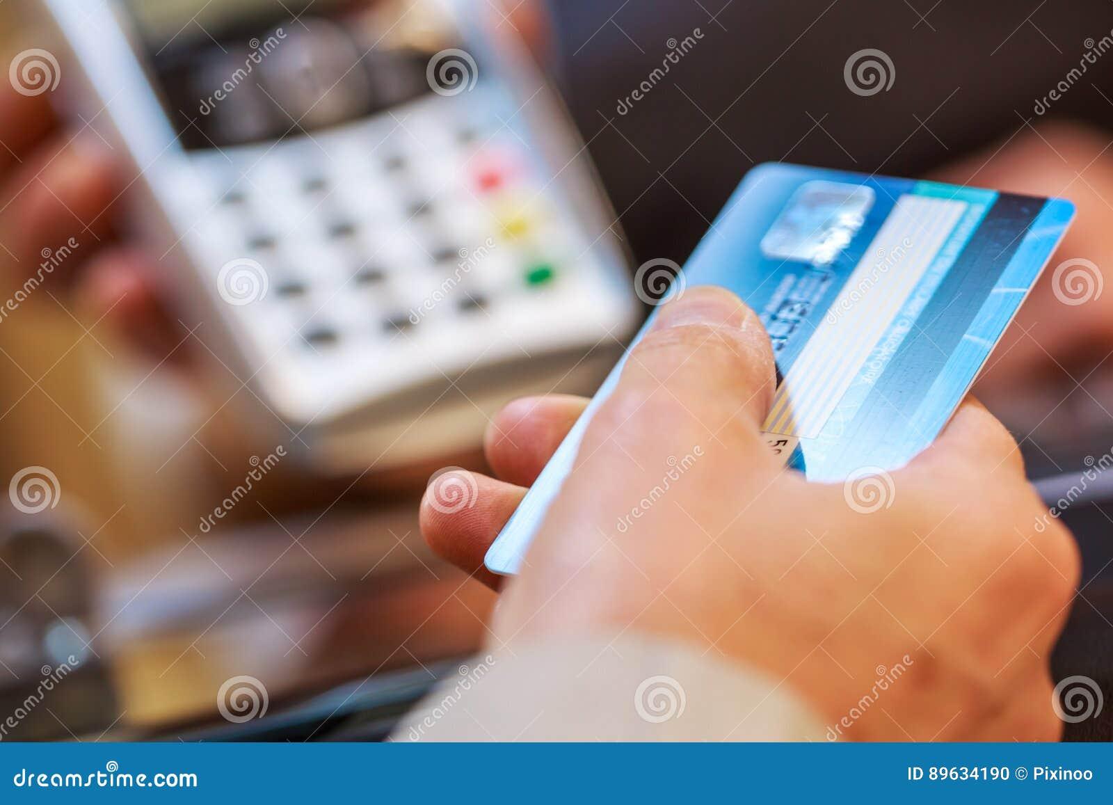 Е 8 кредит