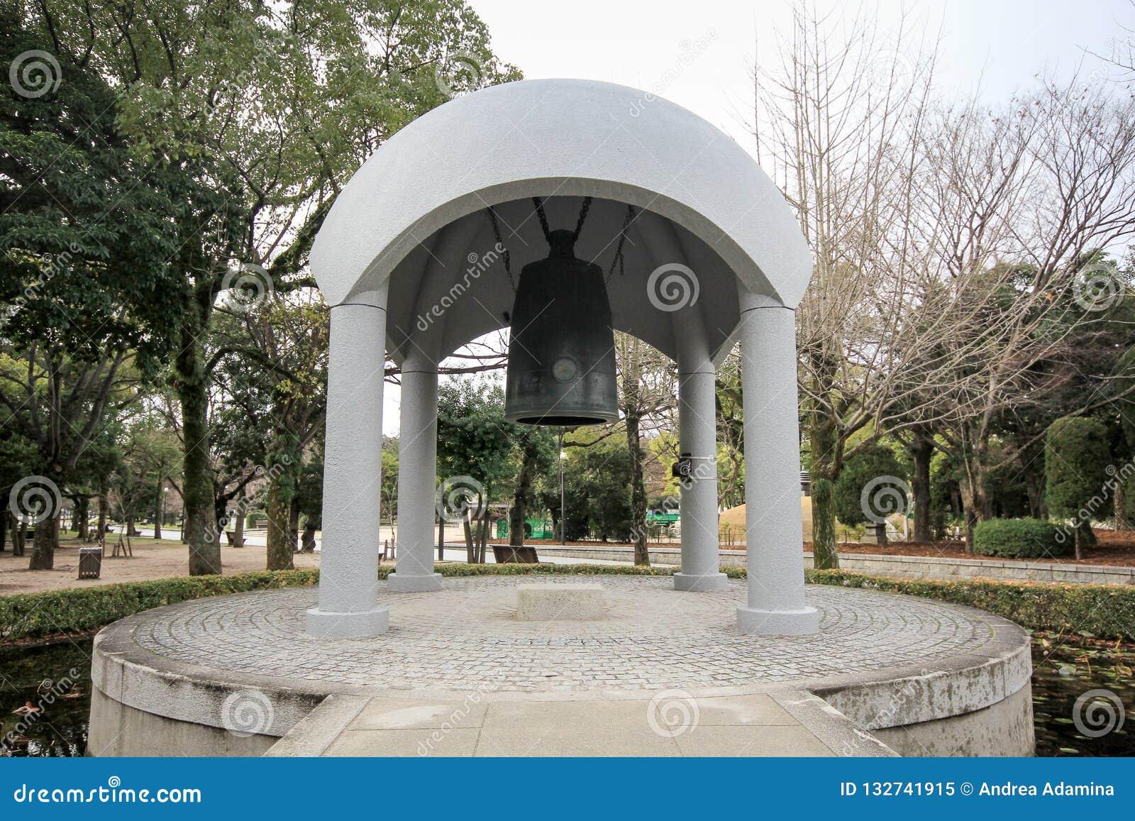 Парк мира Хиросимы мемориальный, Япония