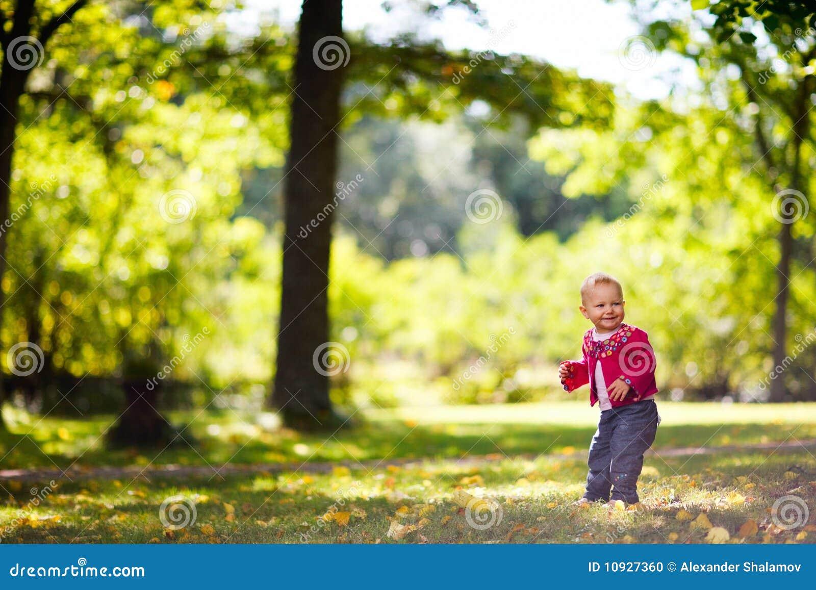 парк ребёнка