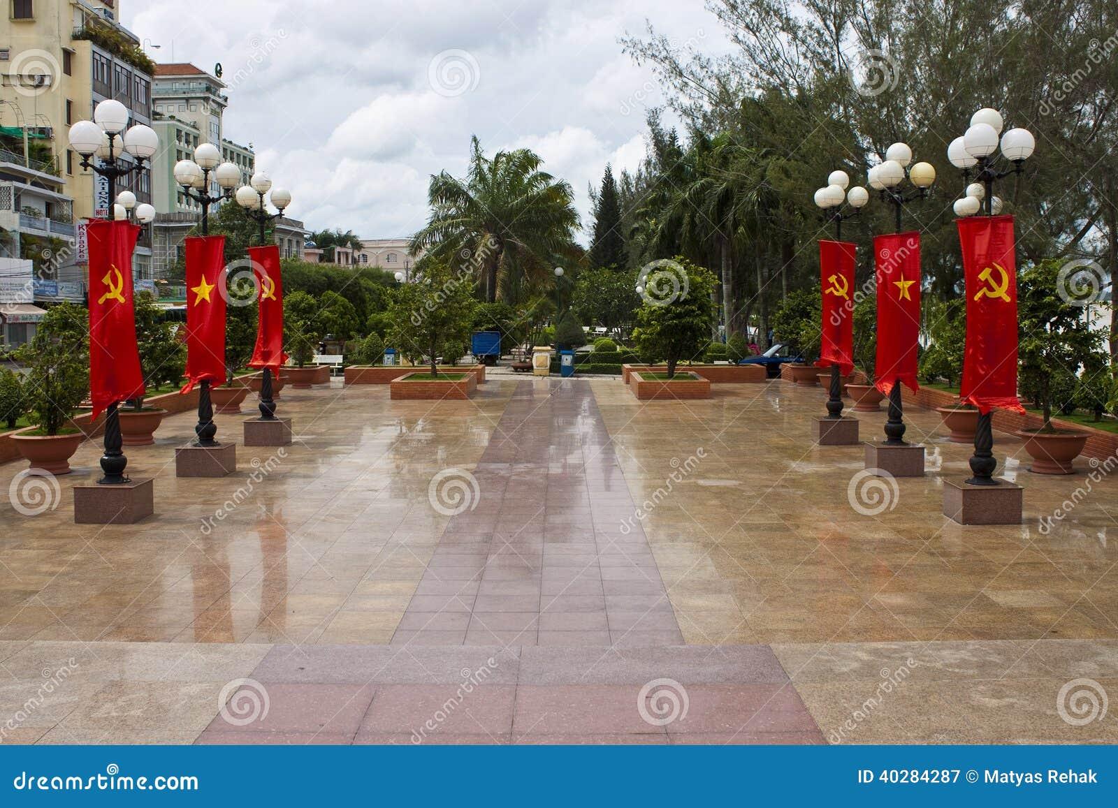 Парк с флагами Vietmese