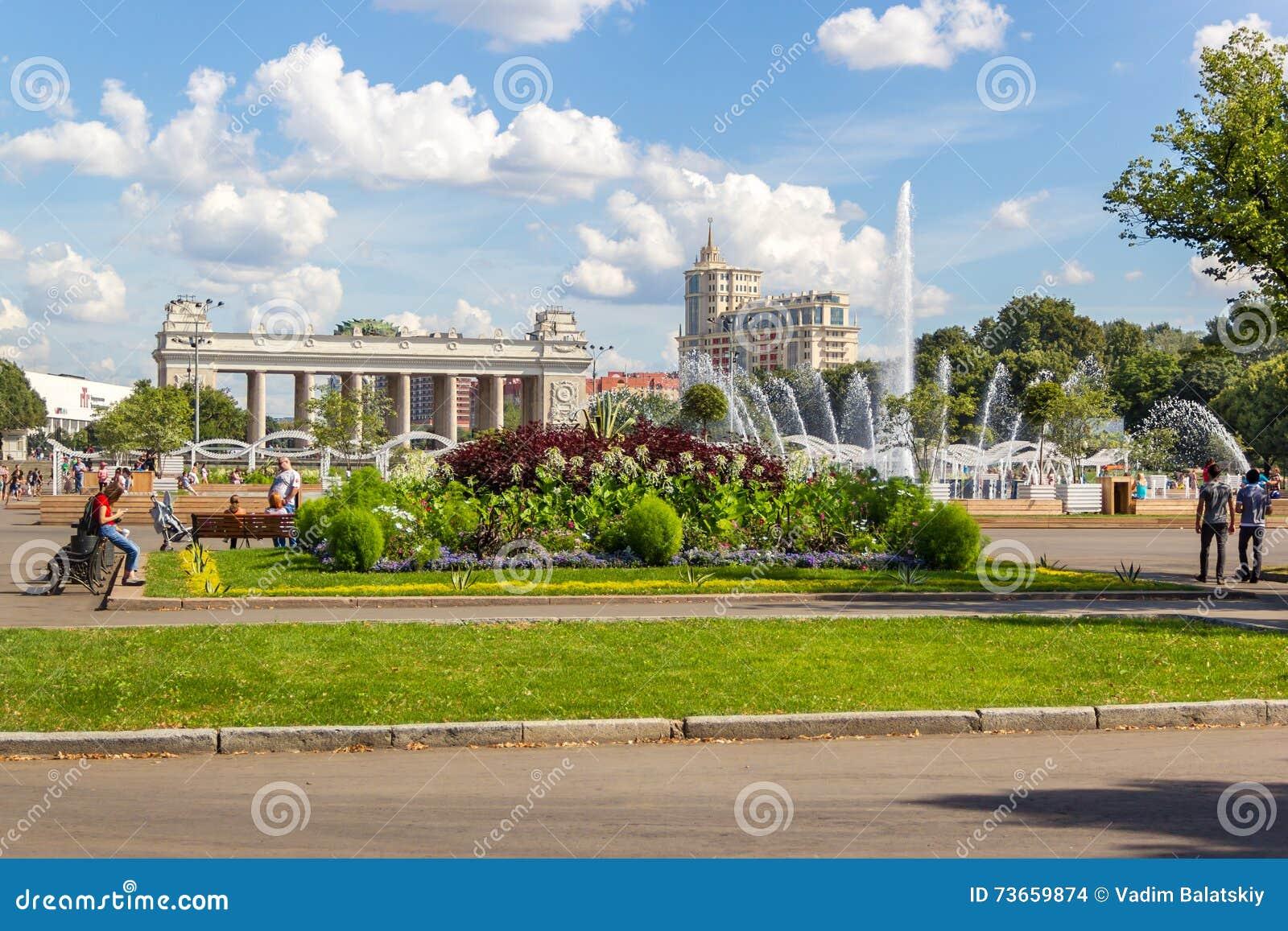 Парк Gorkiy