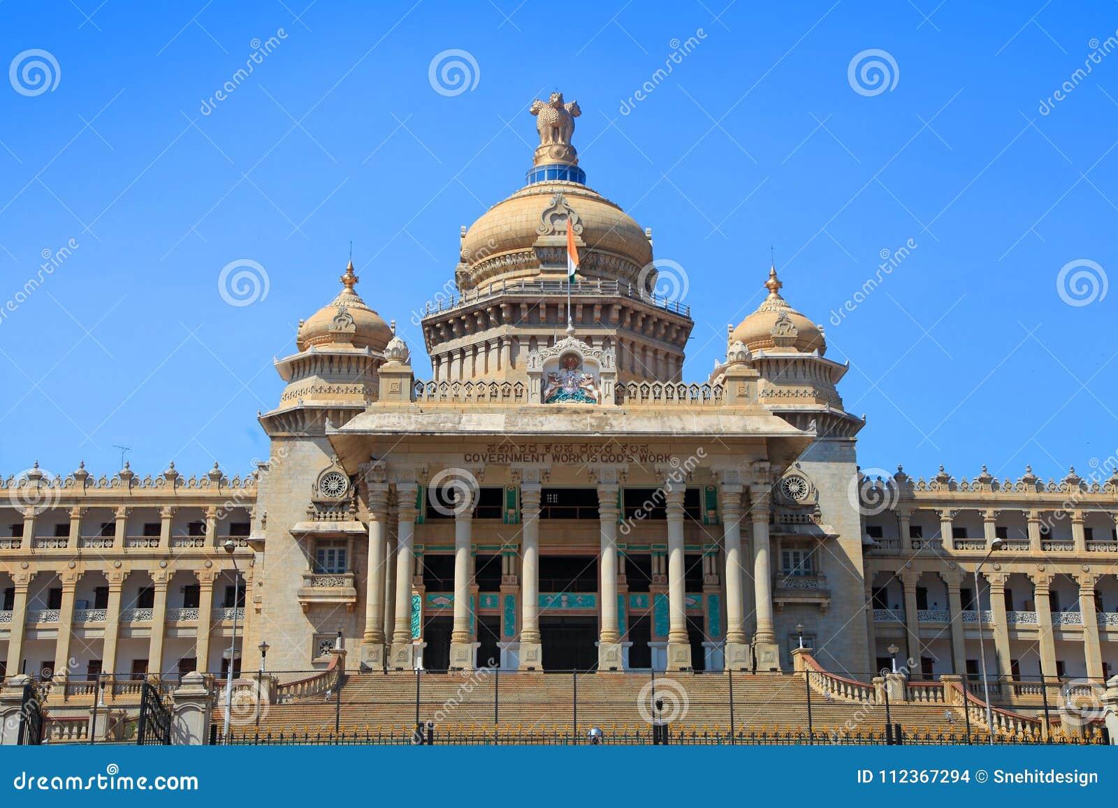 Парламент положения Karnataka расквартировывает в городе Бангалора, Индии
