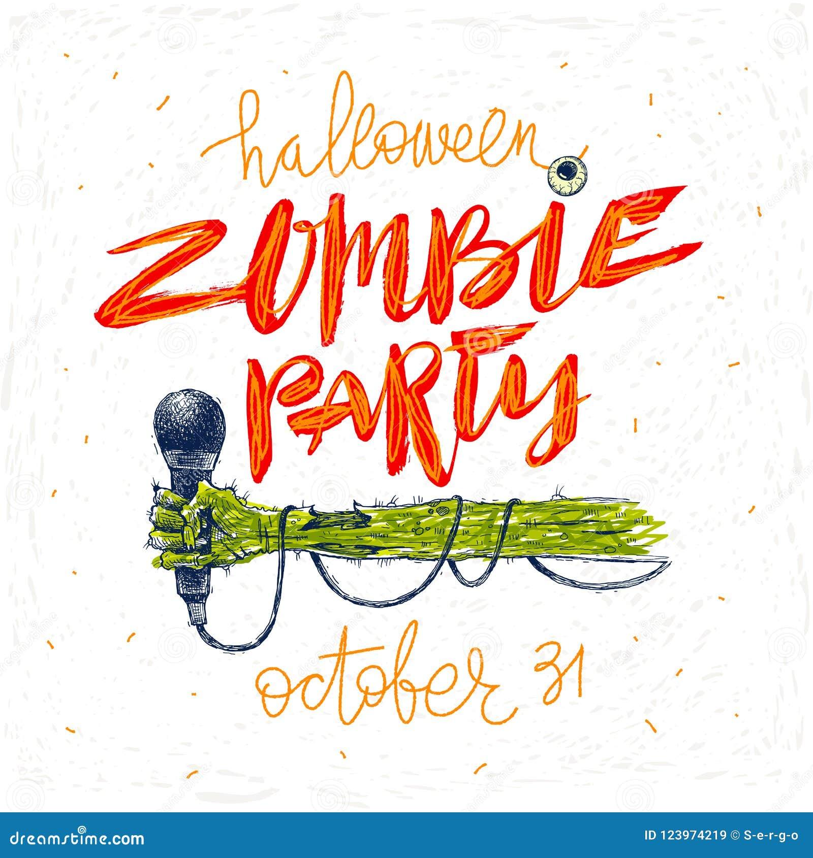 Партия зомби - иллюстрация Поздравительная открытка, плакат или приглашение хеллоуина с иллюстрацией и каллиграфией нарисованными