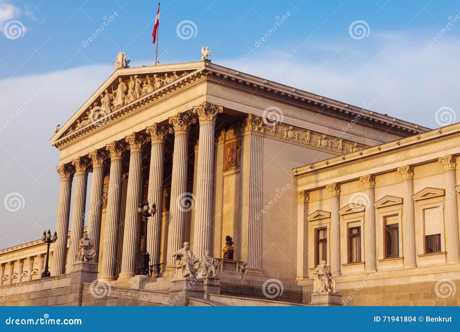Парламент Австрии в вене