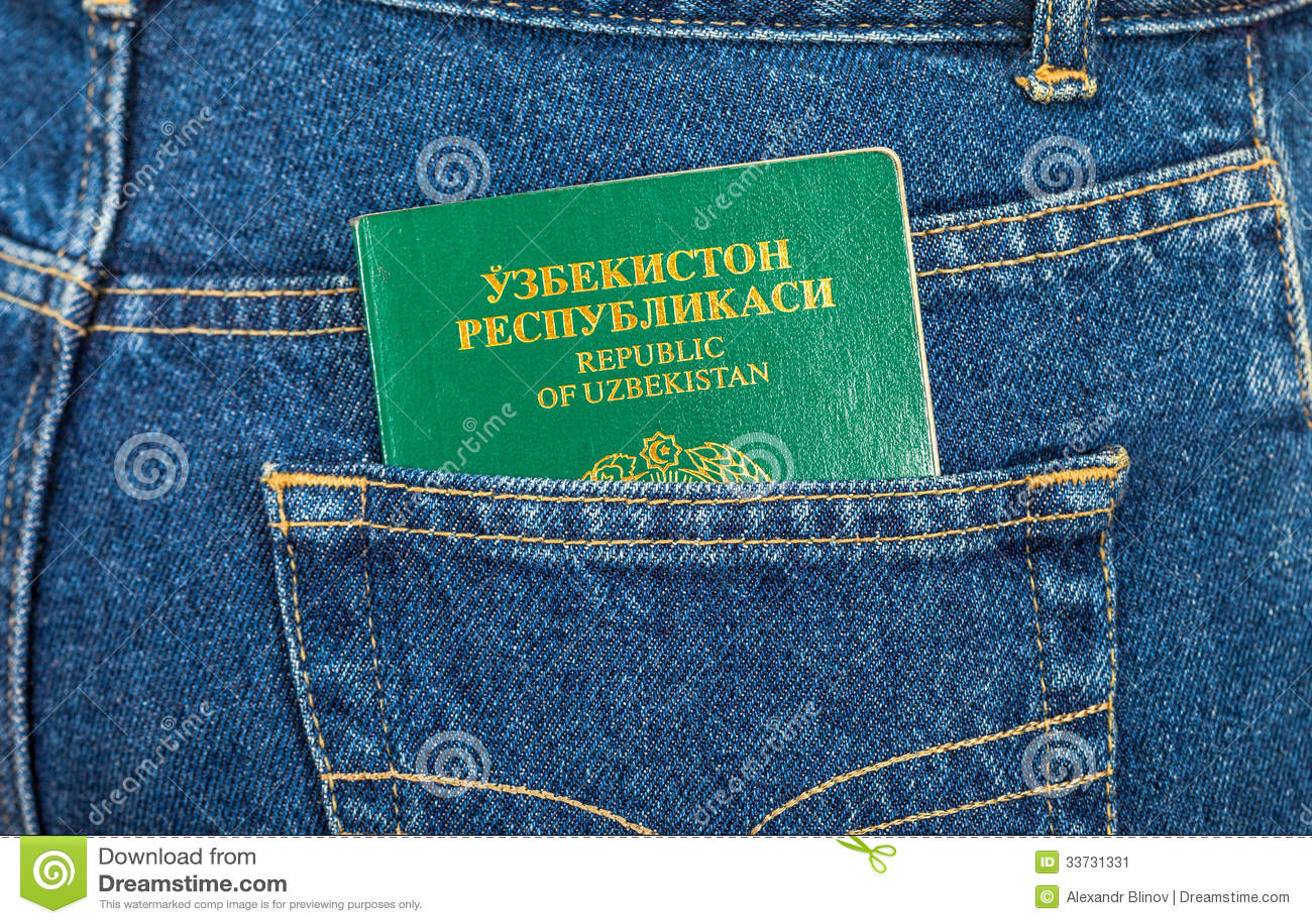 Пасспорт Узбекистана в карманн джинсов