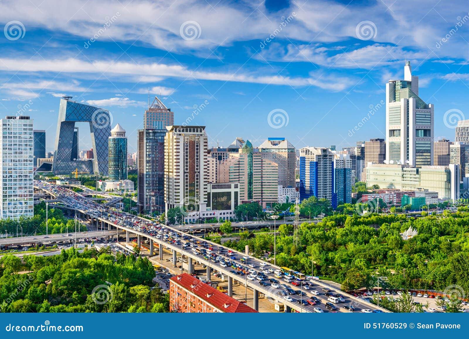 Пекин, городской пейзаж Китая CBD