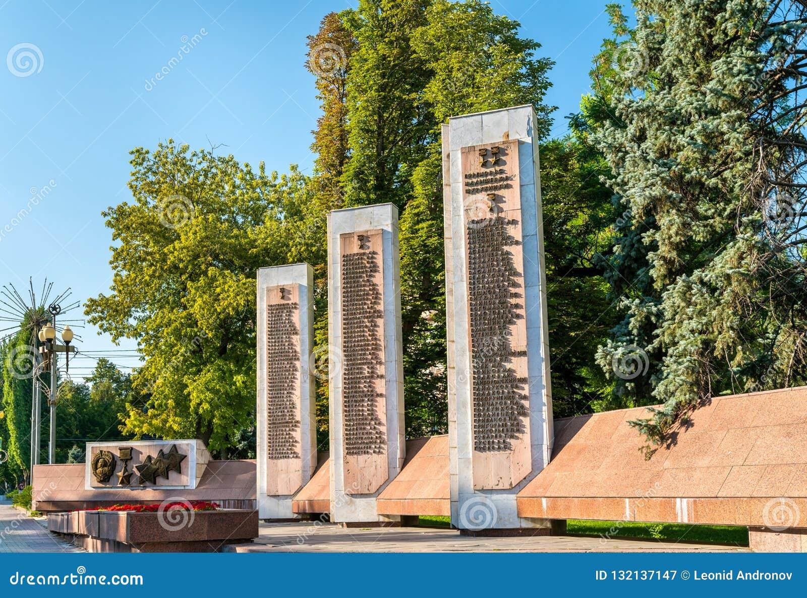 Переулок героев посвященных к сражению Сталинград Волгоград, Россия