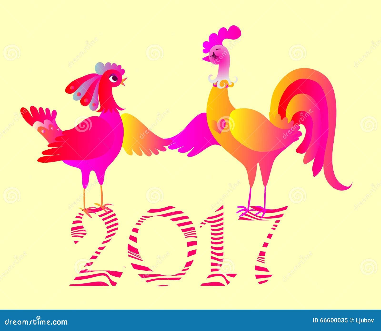Приколы с петухами музыкальные на новый год