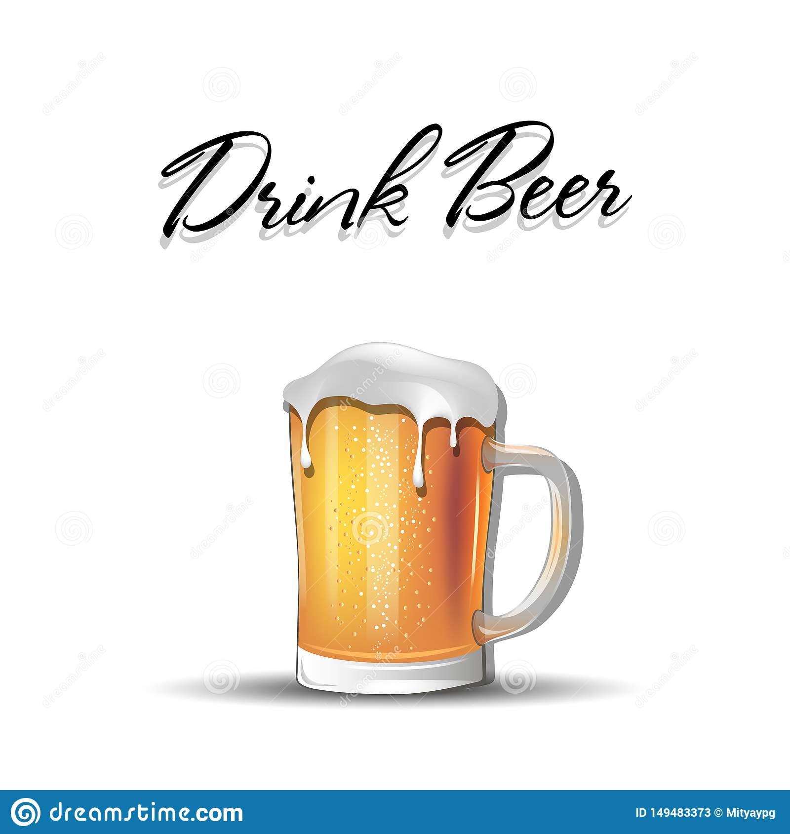 напитки из пива