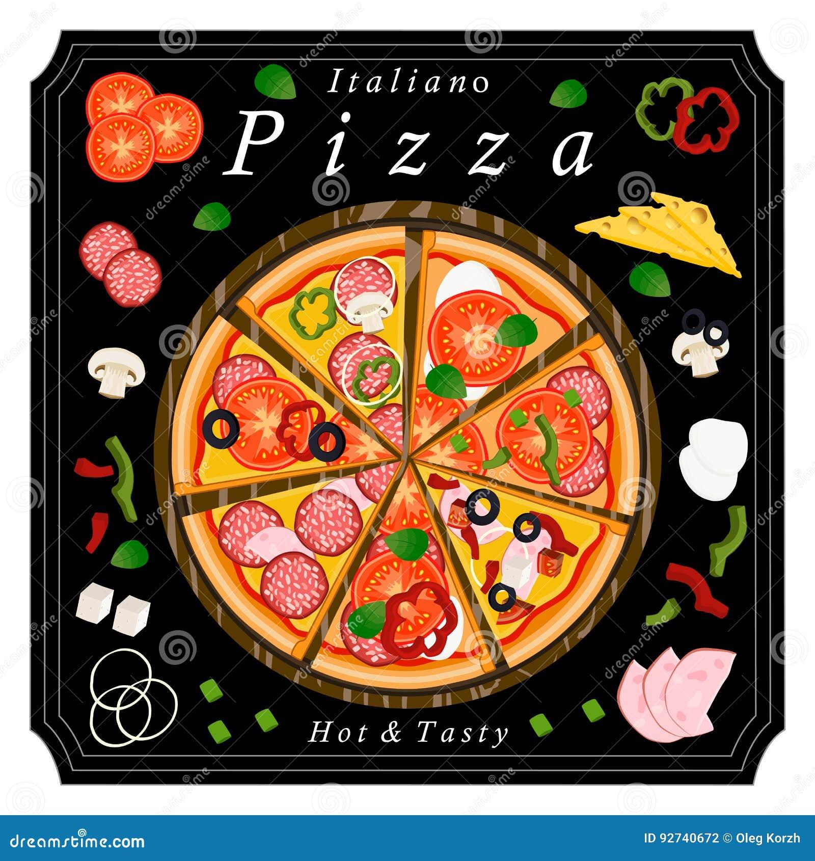 Пицца комплекта