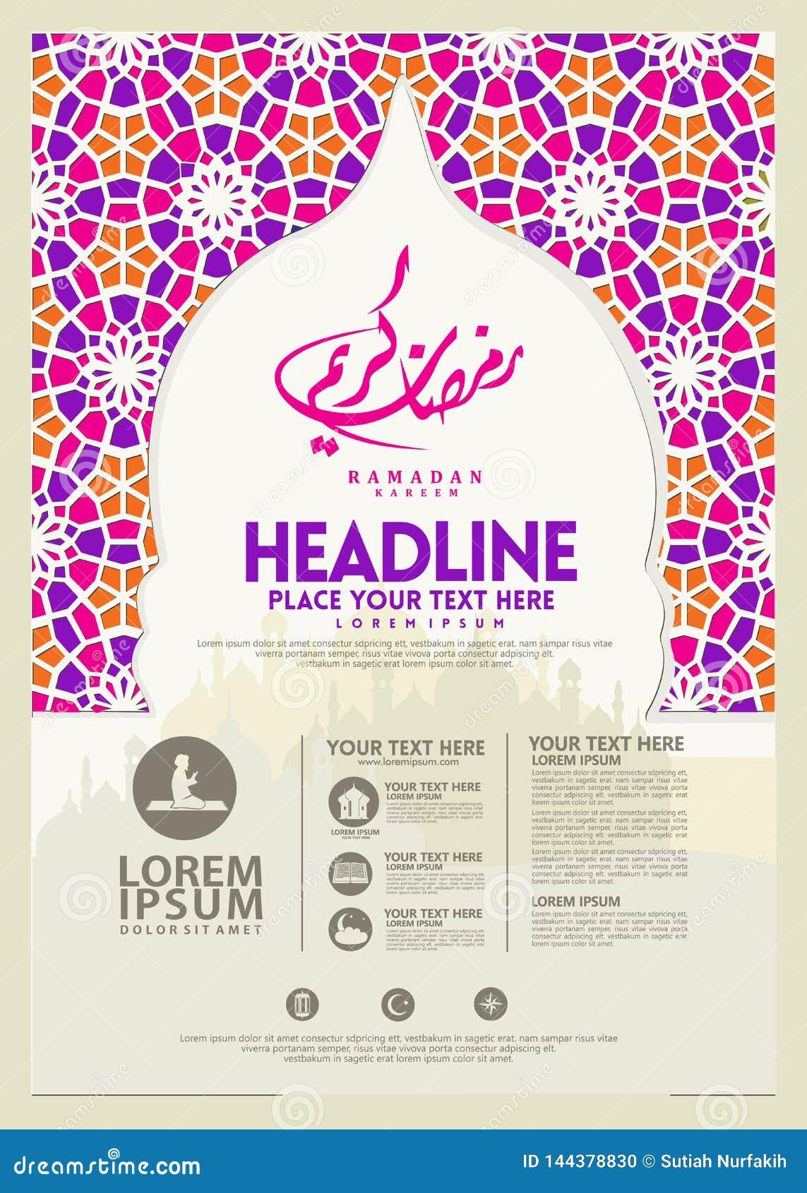 Плакат Рамазан Kareem, шаблон брошюры и другие потребители, исламская предпосылка знамени