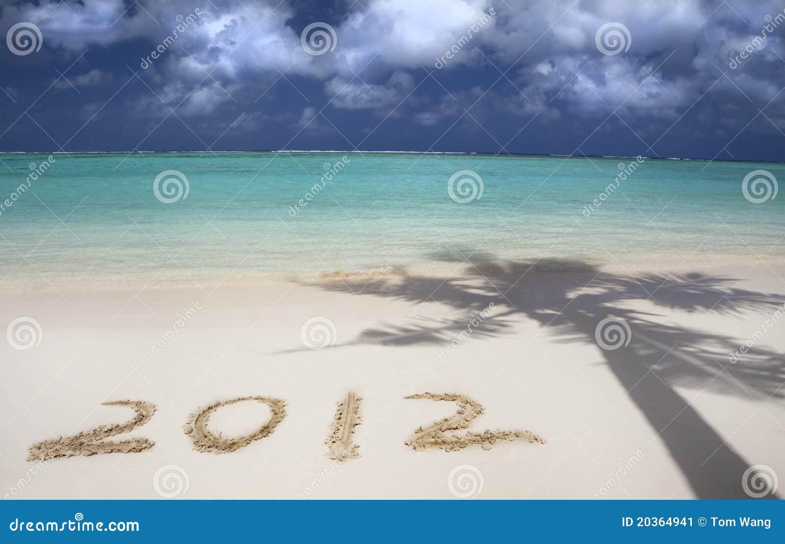пляж 2012