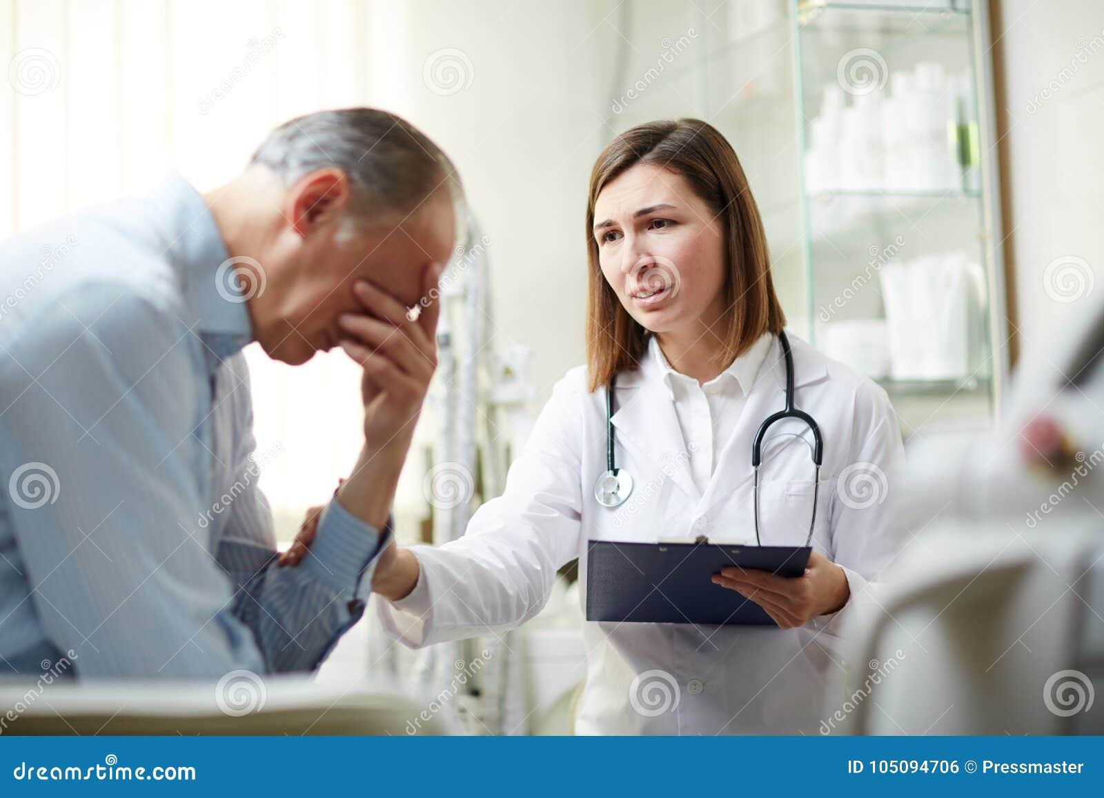 Поддержка врач-клинициста