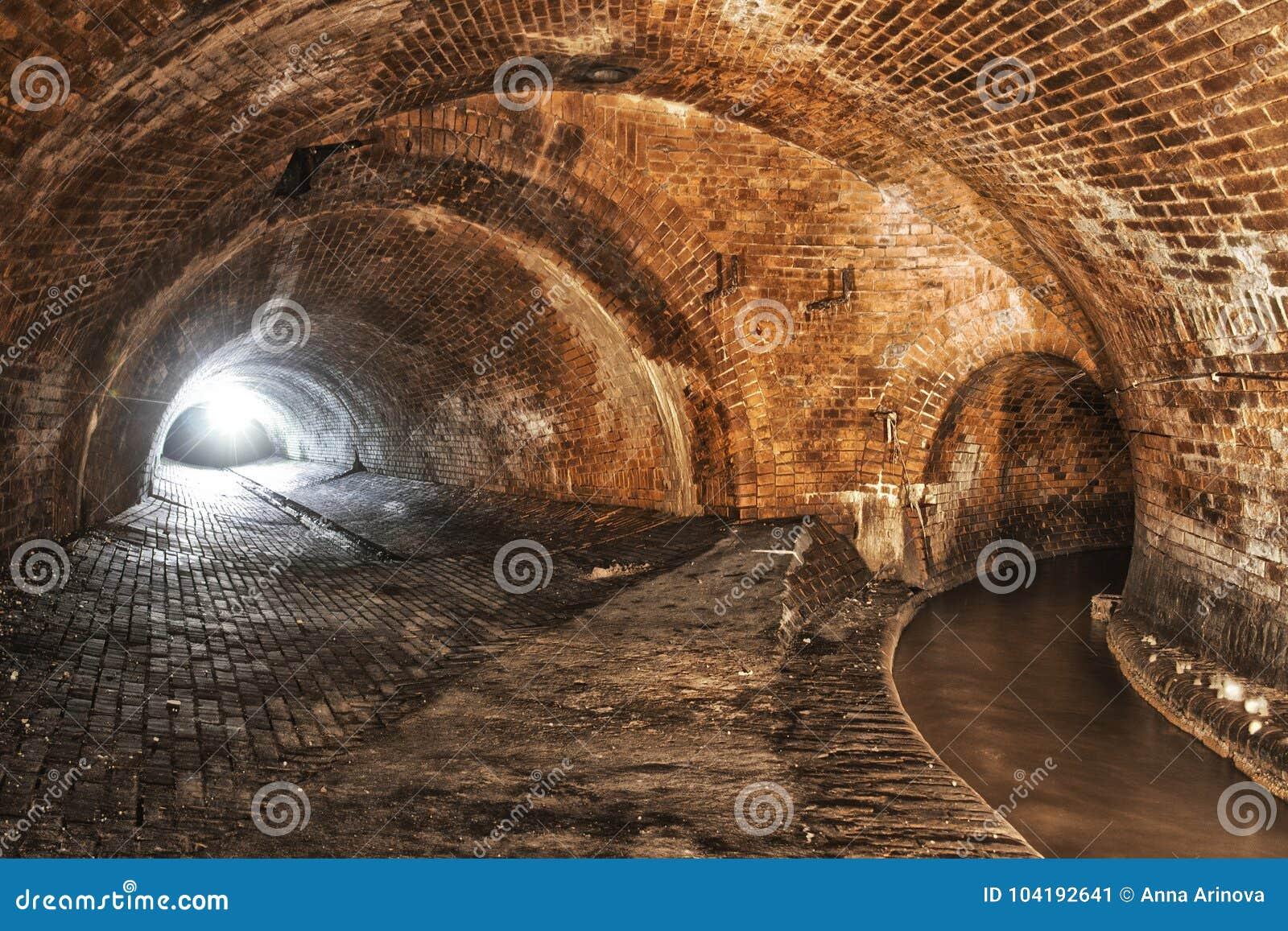 Подземная система под городом