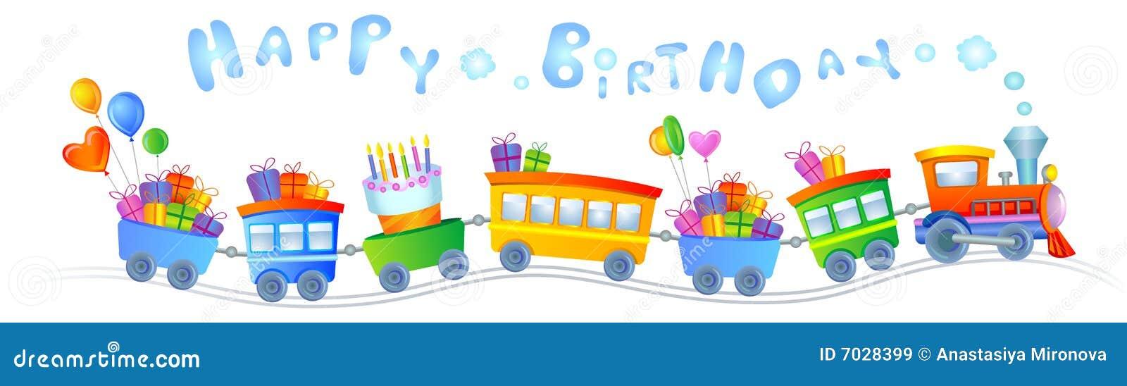 поезд дня рождения счастливый