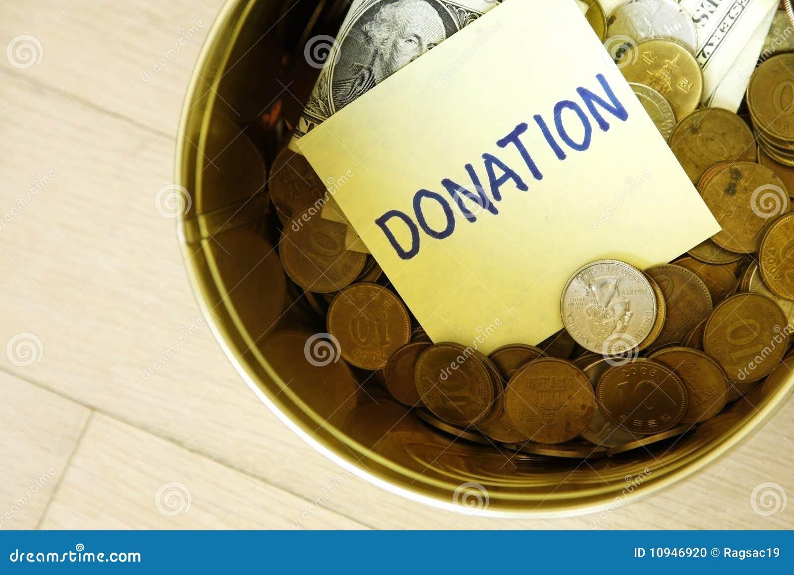 пожертвование коробки