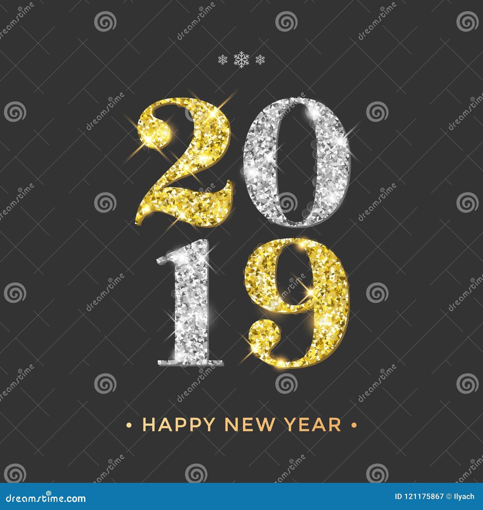 Поздравительная открытка вектора яркого блеска счастливого Нового Года золотая