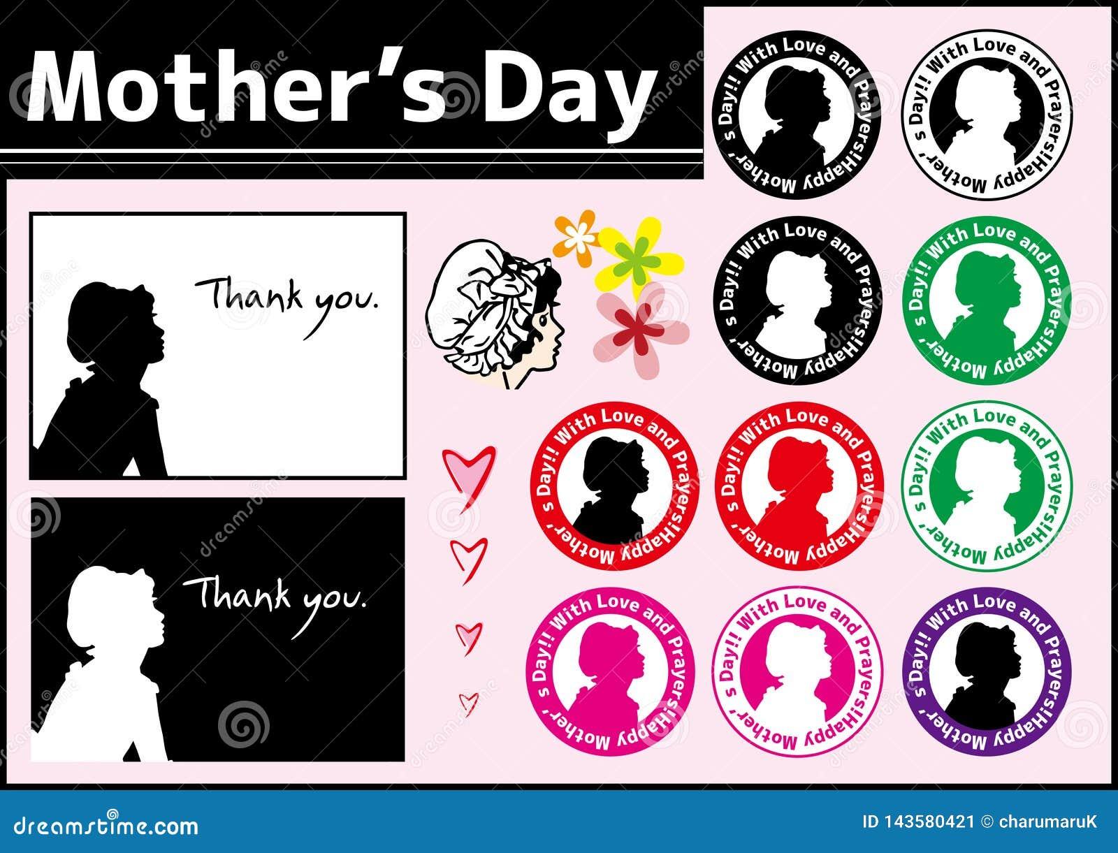 Поздравительная открытка и печать значка Счастливый комплект дня ` s матери также вектор иллюстрации притяжки corel