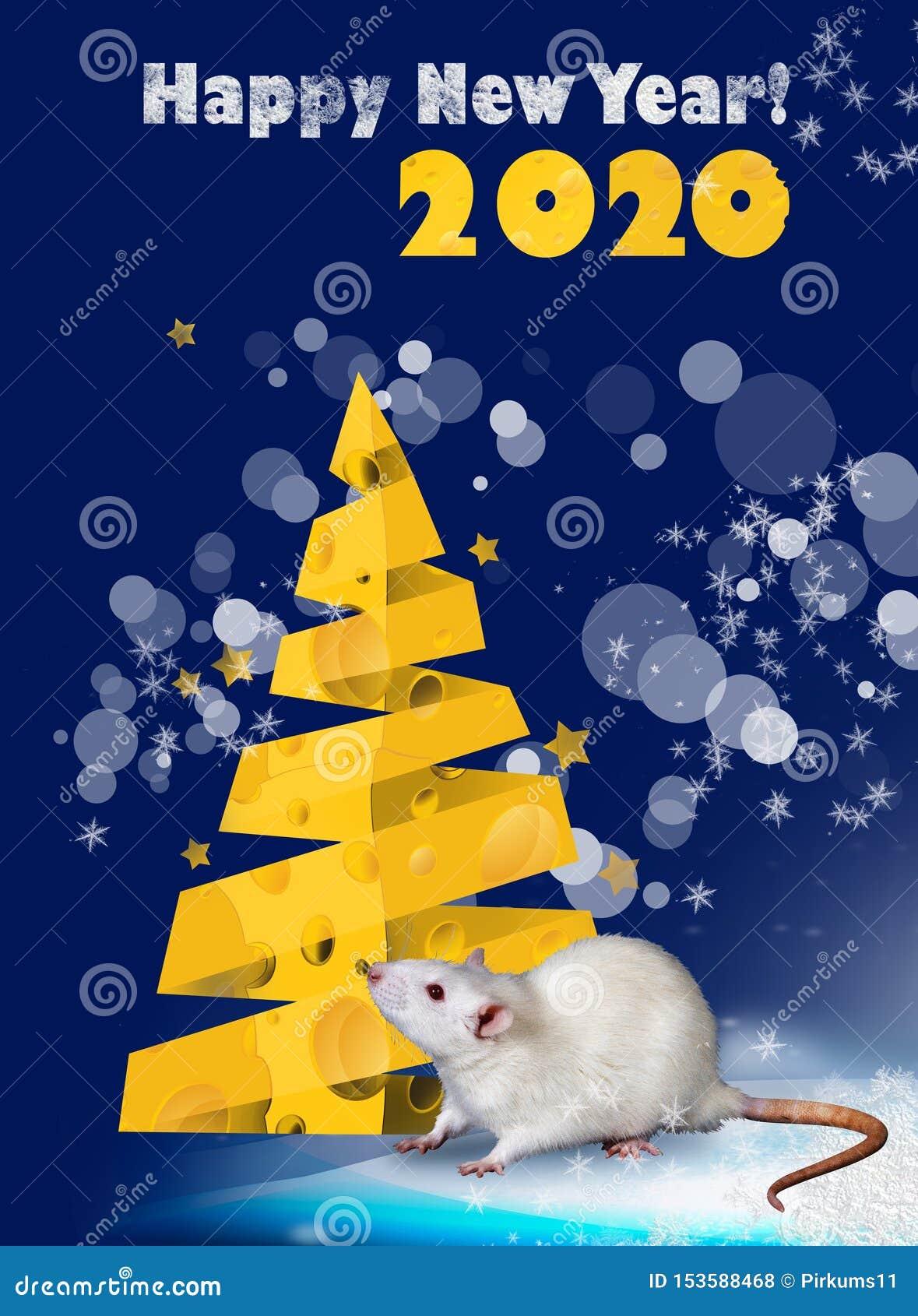 Поздравительная открытка на 2020 E Счастливый Новый Год ...