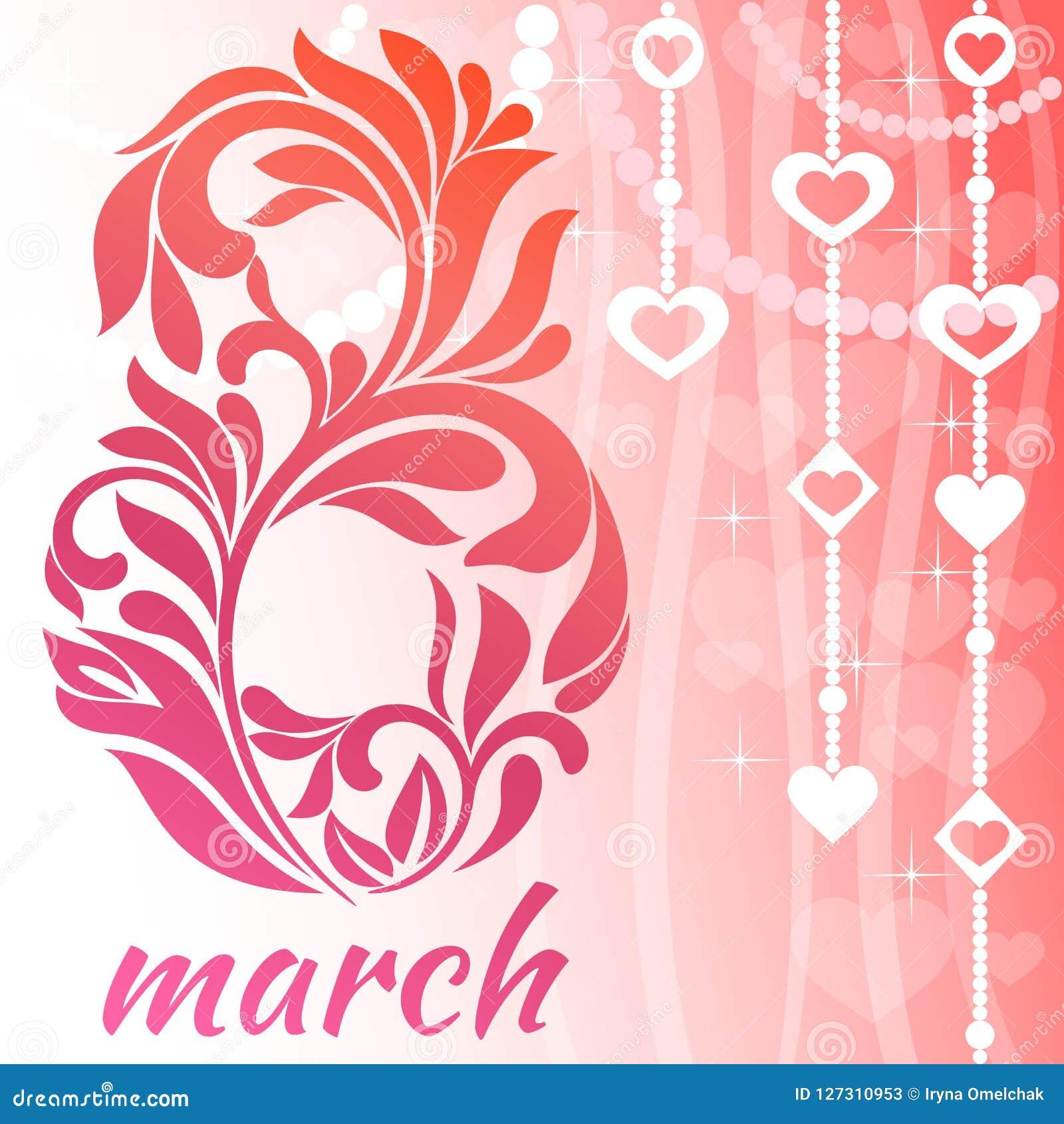 вензеля для открытки с 8 марта яблоки середину каждого